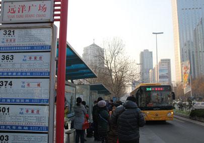 青岛公交车站实现4G网络覆盖.jpg