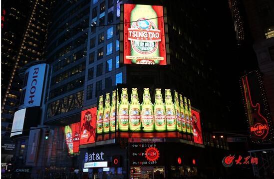 青岛啤酒纽约时代广场展示.jpg
