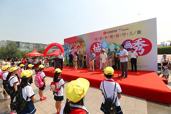 """城乡儿童绘画秀""""活动在济南市泉城广场拉开帷幕."""